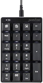 ぺリックス PERIPAD-303B ノートパソコン 用 テンキーボード - ブラウン メカニカルキー 採用 - 有線 バックライト (白) 付き - ブラック【正規保証品】
