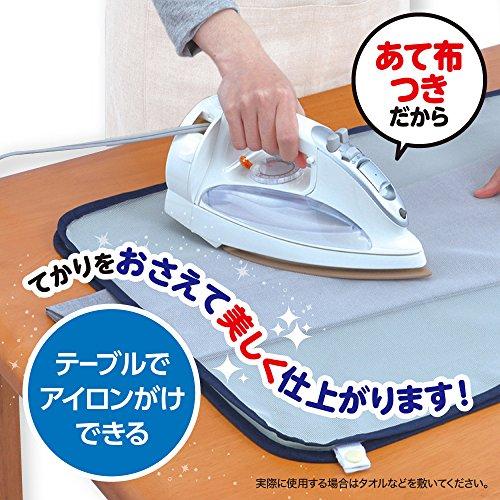 ダイヤコーポレーション耐熱セラミックスアイロンマットあて布付き72x48cm