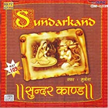 Sundarakanda en devnagari, Romanized, Hindi y español