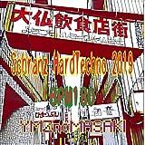 Day when UNIQLO opened in Nakanobu