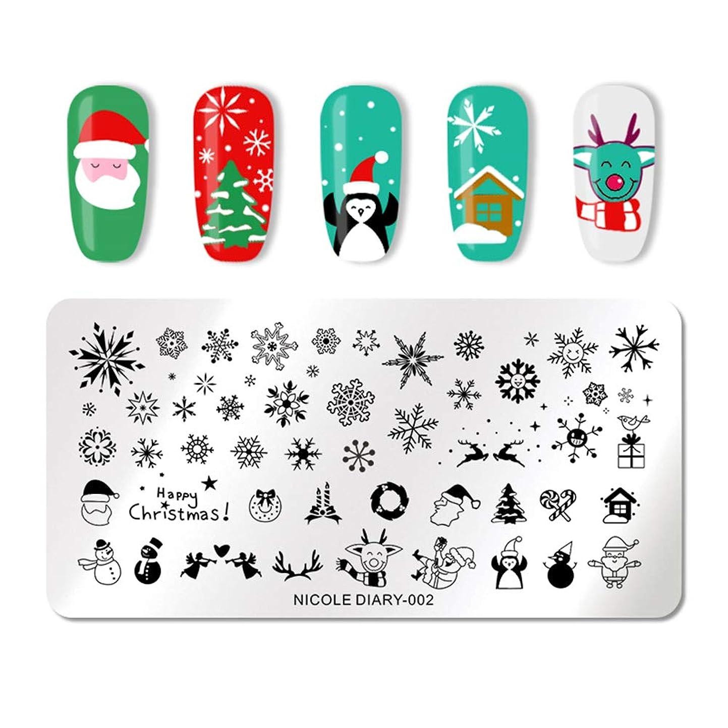 マントルモンゴメリーやりがいのあるNICOLE DIARY スタンプネイルプレート クリスマス 雪花 サンタ トナカイ クリスマスツリー 雪だるま クリスマスの靴下 クリスマスディナー ネイルプレート サイズ12*6cm スタンピングプレート スタンピングネイル NICOLE DIARY-002 [並行輸入品]