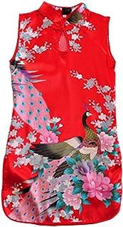 ノーブランド品 2点 子供 女の子 花柄 古典的 中国 チャイナドレス 旗袍 チャイナ服 8色6サイズ選べる