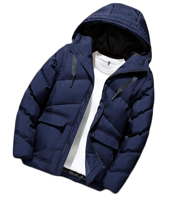 [ディーハウ]ファッション 中綿ジャケット メンズ ダウンジャケット ブルゾン 防寒 軽量 秋 冬 冬服 ボリューム コート アウター ジャンパー 無地 防風トップス ビジネス アウタウェア ショート丈 ジャンパー 厚手