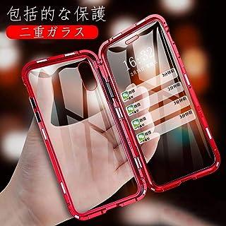 Huawei Honor 30S 9Hタッチ透明両面強化ガラスカバー360全身保護金属磁気吸着携帯電話ケース防塵防汚高度な携帯電話ケースに適して360 Full Body Protective Magnetic Metal Phone Case...