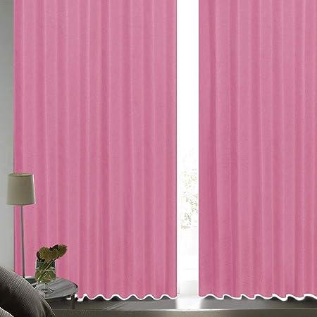 [カーテンくれない] 断熱・遮熱カーテン「静 Shizuka」完全遮光生地使用【形状記憶加工】遮音 防音効果で生活音を軽減 高断熱 静 遮光1級 全13色 色: ラズベリー (幅)100cm×(丈)200cm×2枚入 / Bフック/タッセル付き