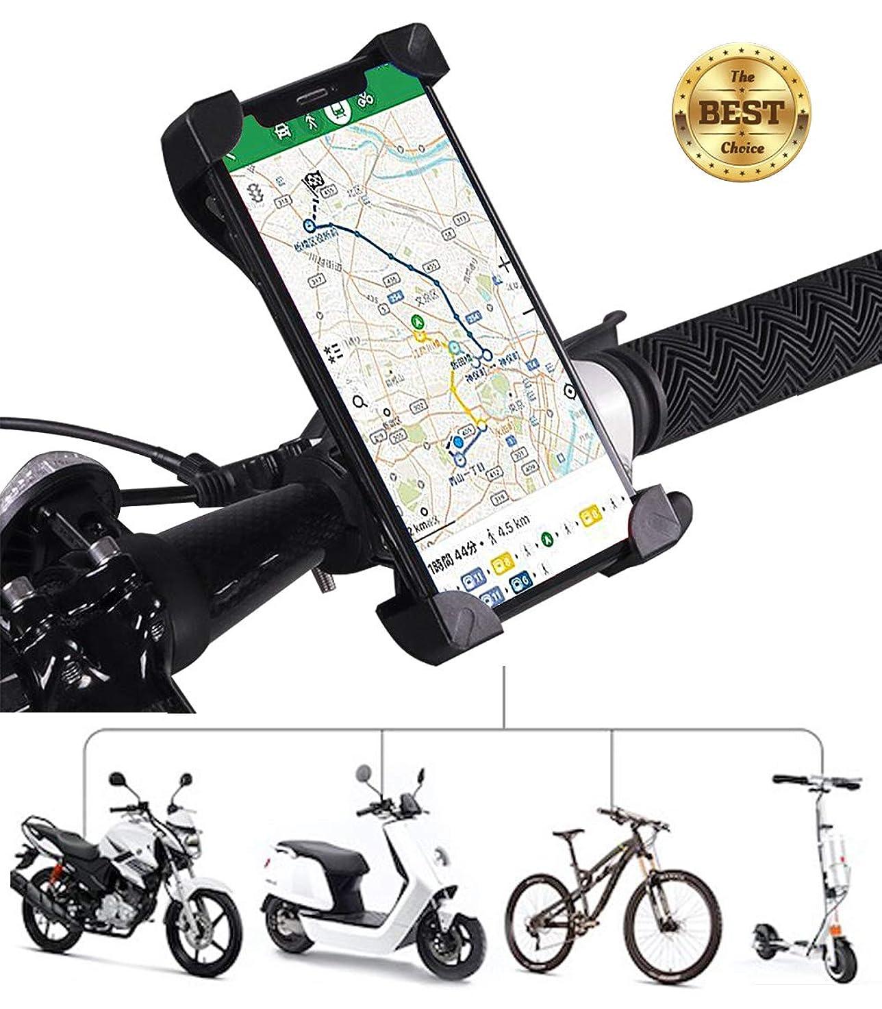 ヤギ農業フック自転車 スマホ ホルダー 優れた耐久性 強力な保護 360度回転 振れ止め 脱落防止 固定用 マウント スタンド 騒音なし GPSナビ iPhoneX iPhone8、7、6Plus iPhone8、7、6 xperia 各種Androidに適し 多機種対応 角度調整 (ブラック)