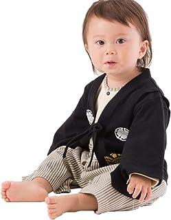(Smileまーけっと) 袴ロンパース 袴カバーオール 男の子 ベビー キッズ 紋付 90サイズ