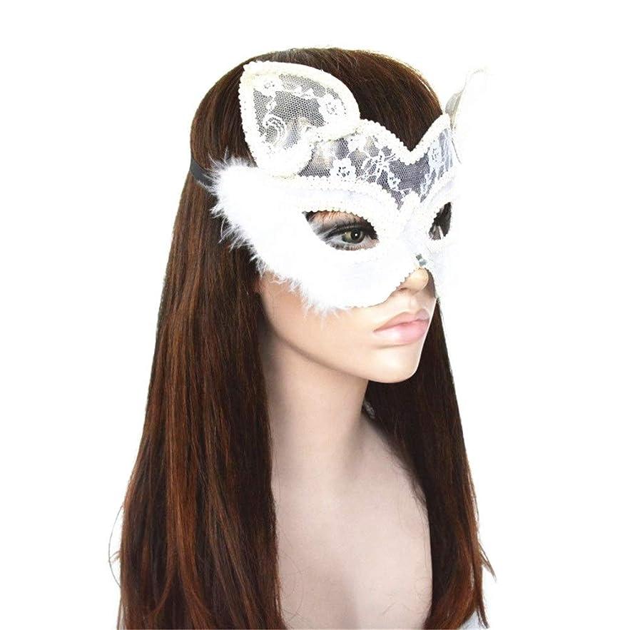 一元化する壁紙パワーダンスマスク レース楽しい女性動物猫顔ポリ塩化ビニールハロウィンマスククリスマス製品コスプレナイトクラブパーティーマスク ホリデーパーティー用品 (色 : 白, サイズ : 19x15.5cm)