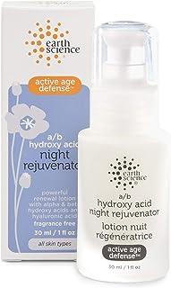 EARTH SCIENCE - A/B Hydroxy Acid Night Rejuvenator (1 oz.)