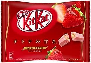 Japanese Kit Kat - Strawberry Flavor 5.14 Oz