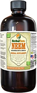 Neem (Azadirachta Indica) Tincture, Organic Dried Leaves Liquid Extract (Brand Name: HerbalTerra, Proudly Made in USA) 32 fl.oz (0.95 l)