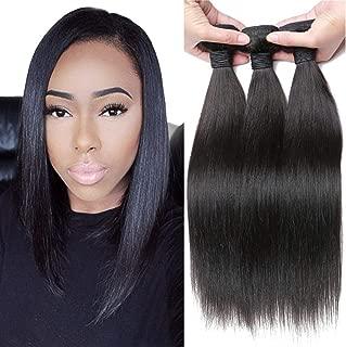8A Brazilian Straight 3Bundles 10 12 14inches Mink Brazilian Straight Virgin Hair Extensions Natural Color Straight Human Hair Bundles Weave