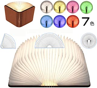 LEDランプ テーブルランプ ブックライト 7色 雰囲気 癒し 照明 高級感 子供安全素材 USB充電 ギフト 結婚・誕生日・引っ越し・入学・退職 お祝い プレゼント (470, 22)
