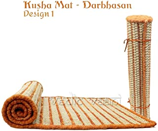 Vedic Vaani Kusha Mat Darbha Asan for Pooja Rituals Kusha Asan or Darbha Mat for Pooja, Rituals and Meditations Sacred Hand Made