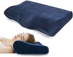 وسادة رغوة الذاكرة المخملية للراس والرقبة لدعم الظهر ووسادة رأس مع غطاء قابل للازالة والغسل، وسادة عملية للنوم وصحية 50 × ...