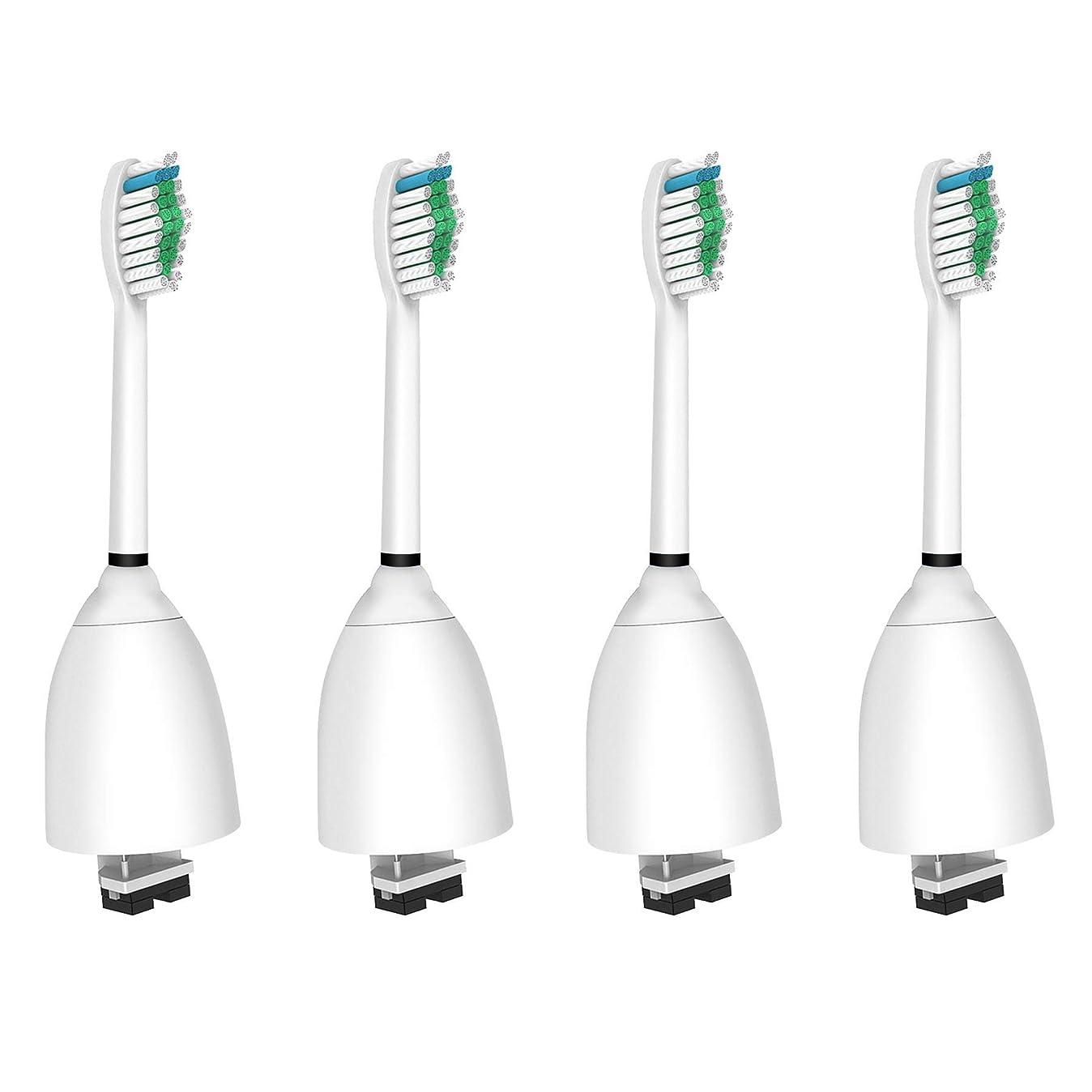 噛む経験オペラWuYan ブラシヘッド 互換性 Philips Sonicare 歯ブラシヘッドに対応 E シリーズ 交換用 ブラシヘッド 互換性 エッセンス エリート エクストリーム アドバンスとクリーンケア 4 パック