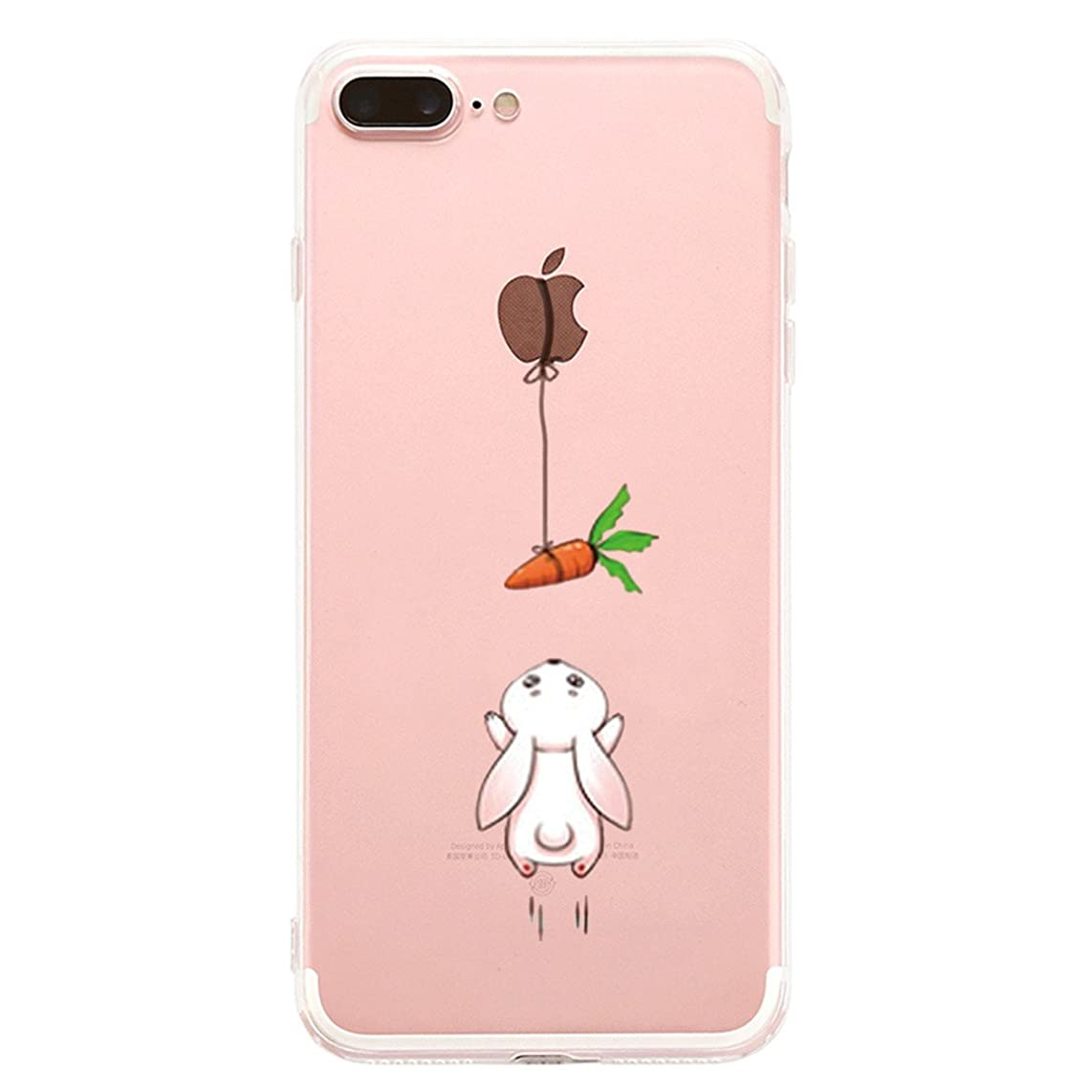Matop Compatible for iPhone 7 Plus iPhone 8 Plus Case,Clear Shockproof Ultra Thin Protective Case Silicone TPU Rabbit Elephant Soft Cover for iPhone 7 Plus / 8 Plus 5.5 inch (Rabbit Carrot)