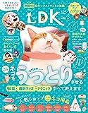 晋遊舎ムック ネコDK vol.6