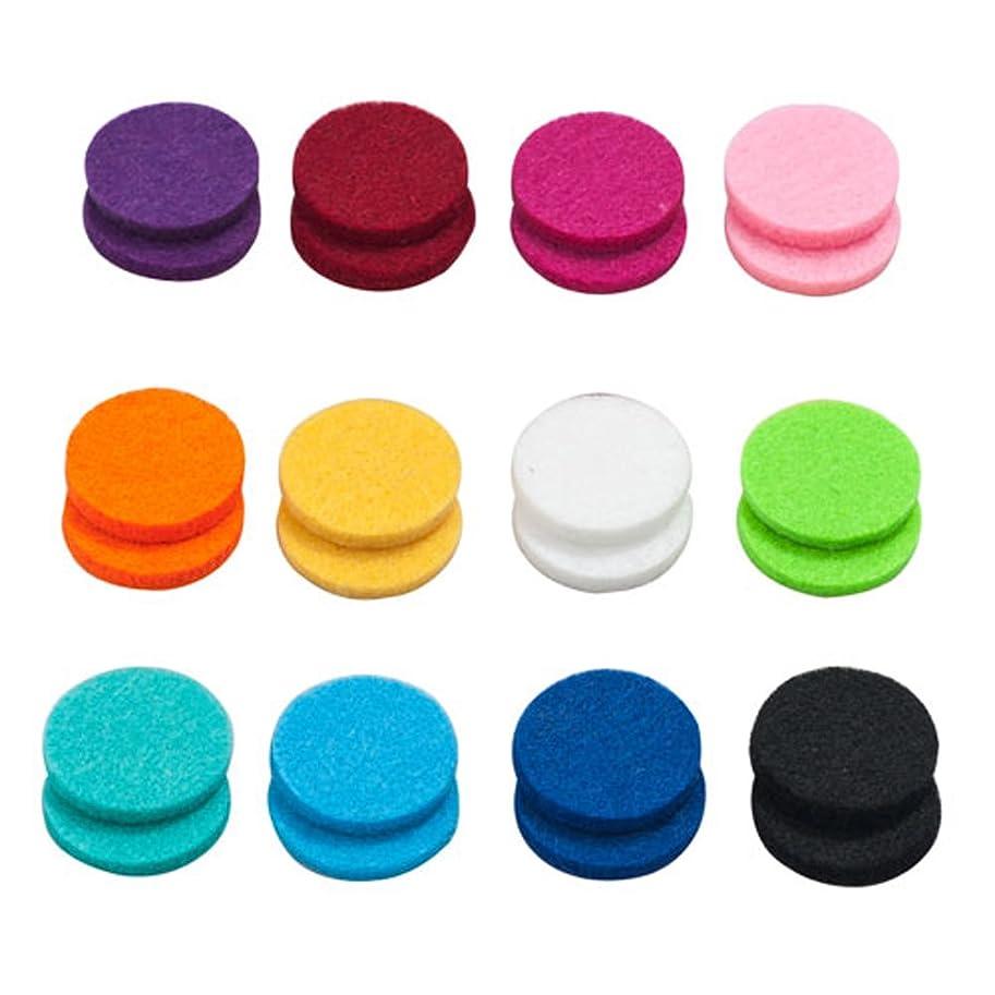 不器用禁止決定するlovelycharms Aromatherapy Essential Oil DiffuserネックレスRefill Pads for 30?mmロケットネックレス