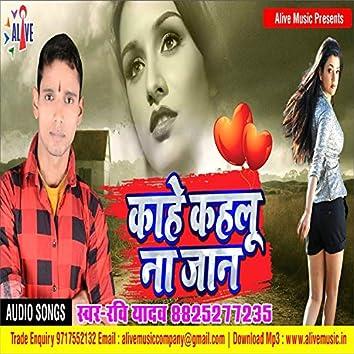 Kahe Kahlu Na Jaan