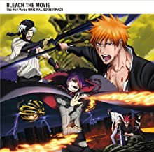 Bleach The Hell Verse Soundtrack