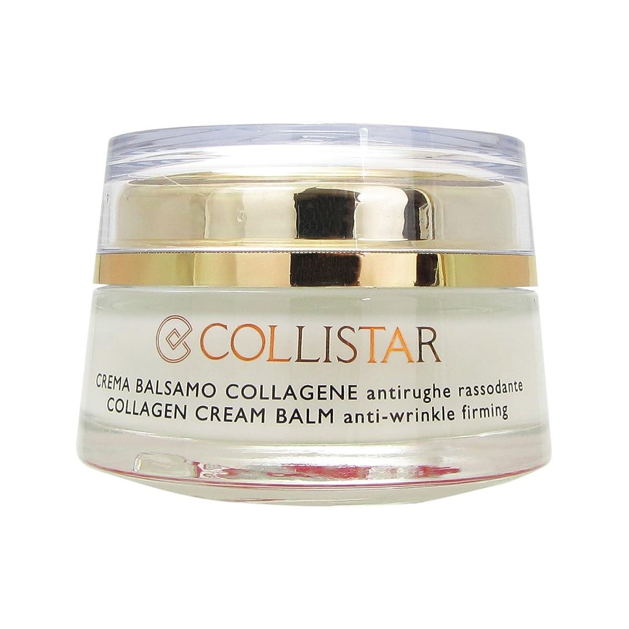 法廷思いつくスイッチCollistar Pure Actives Collagen Cream Balm Anti-wrinkle Firming 50ml [並行輸入品]