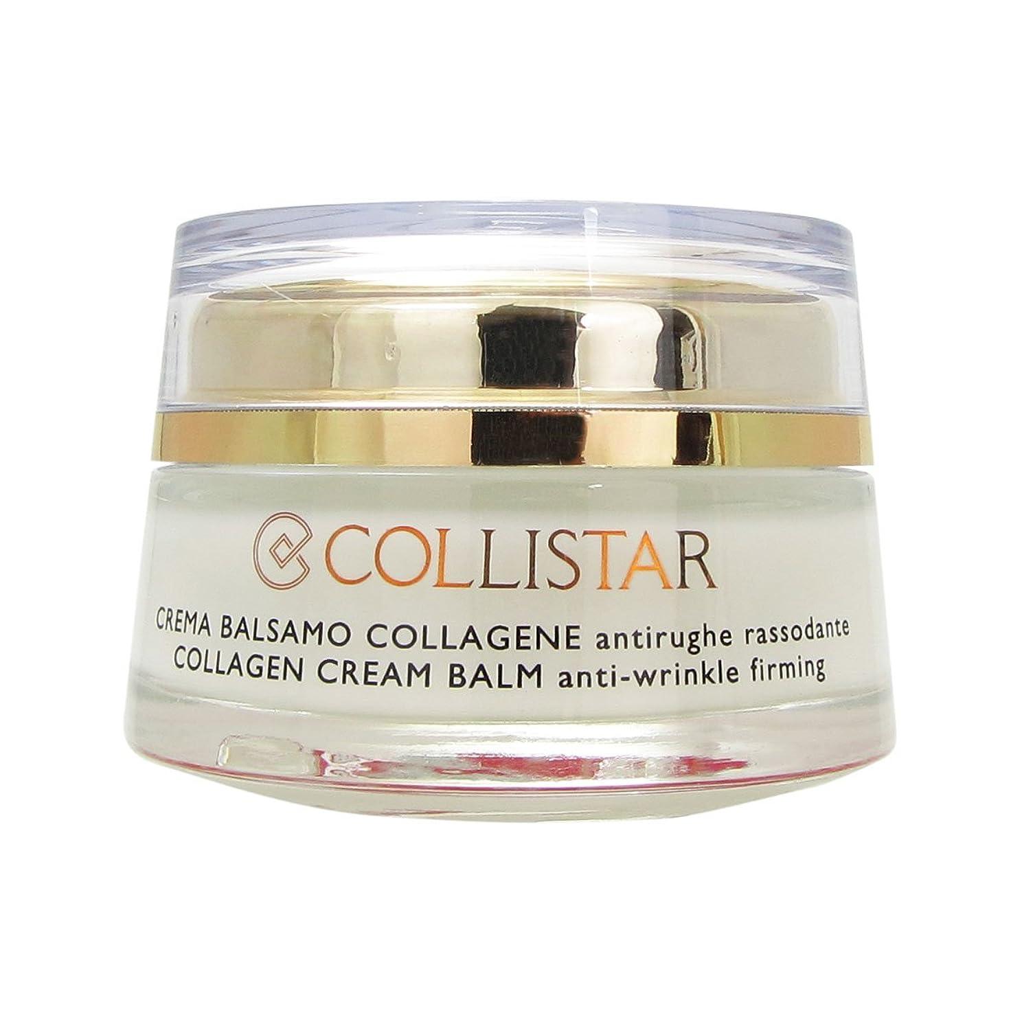 広げるスキャンダル推論Collistar Pure Actives Collagen Cream Balm Anti-wrinkle Firming 50ml [並行輸入品]