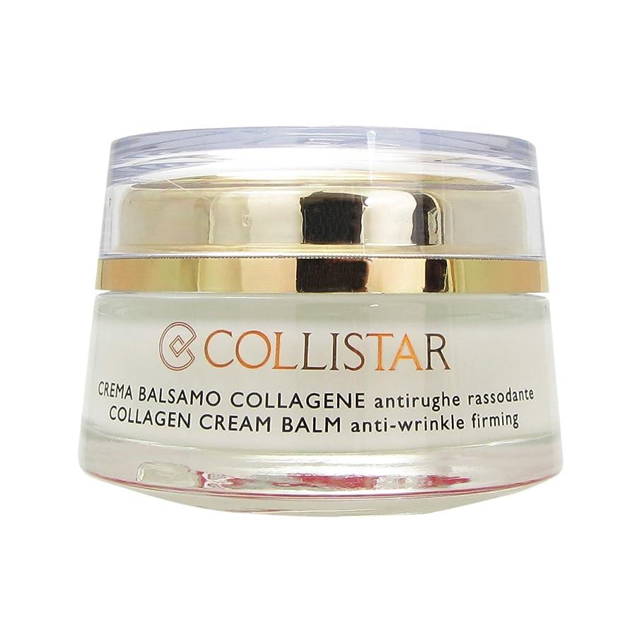 寝てるの間に陰気Collistar Pure Actives Collagen Cream Balm Anti-wrinkle Firming 50ml [並行輸入品]
