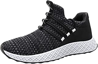 KESEELY 2019 Fashion Men Shoes - Flying Weaving Sneakers Casual Breathable Student College Running Mesh Sport Soft Shoes