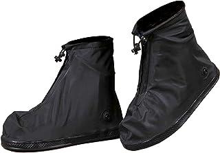 【90日品質保証】シューズカバー 靴カバー 防水 レインカバー 軽量 滑り止め 雨 男女兼用 登山 バイク 通勤通学 手入れ簡単