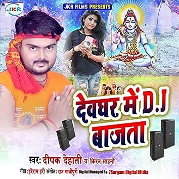 Devghar Me D.J Bajata - Single