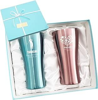 [名入れショップ Happy Gift] ペア布張り箱入り真空ステンレスタンブラー420ml(3C)