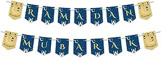 Ramadan Mubarak Banner Decoration