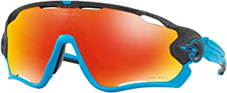 2ed8a04ba6 Oakley 929033 31 Gafas de sol, Gris (Aero Grimed Grey/Ruby),