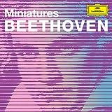 Beethoven: Violin Sonata No. 9 in A Major, Op. 47 - II. Andante con variazioni