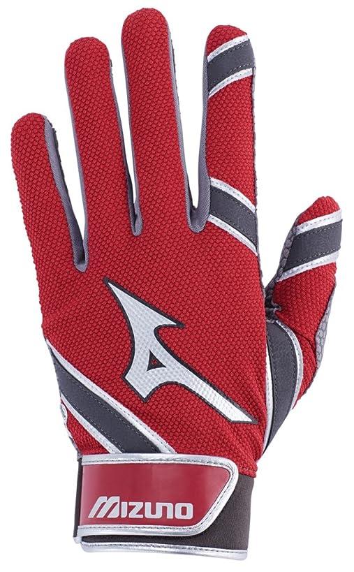 Mizuno MVP Baseball Batting Gloves