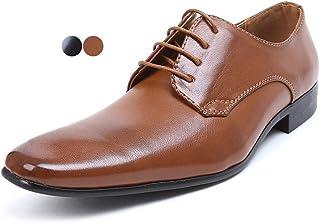 [エムエムワン] モンクストラップ ビジネスシューズ メンズ プレーントゥ レースアップ 紳士靴 就活 結婚式 面接