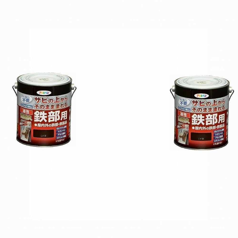 本当にあなたのもの非効率的なアサヒペン 油性高耐久鉄部用 1.6L こげ茶 2缶セット