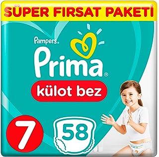 Prima Külot Bebek Bezi, 7 Beden, 58 Adet, XX Large Ekonomik Paket