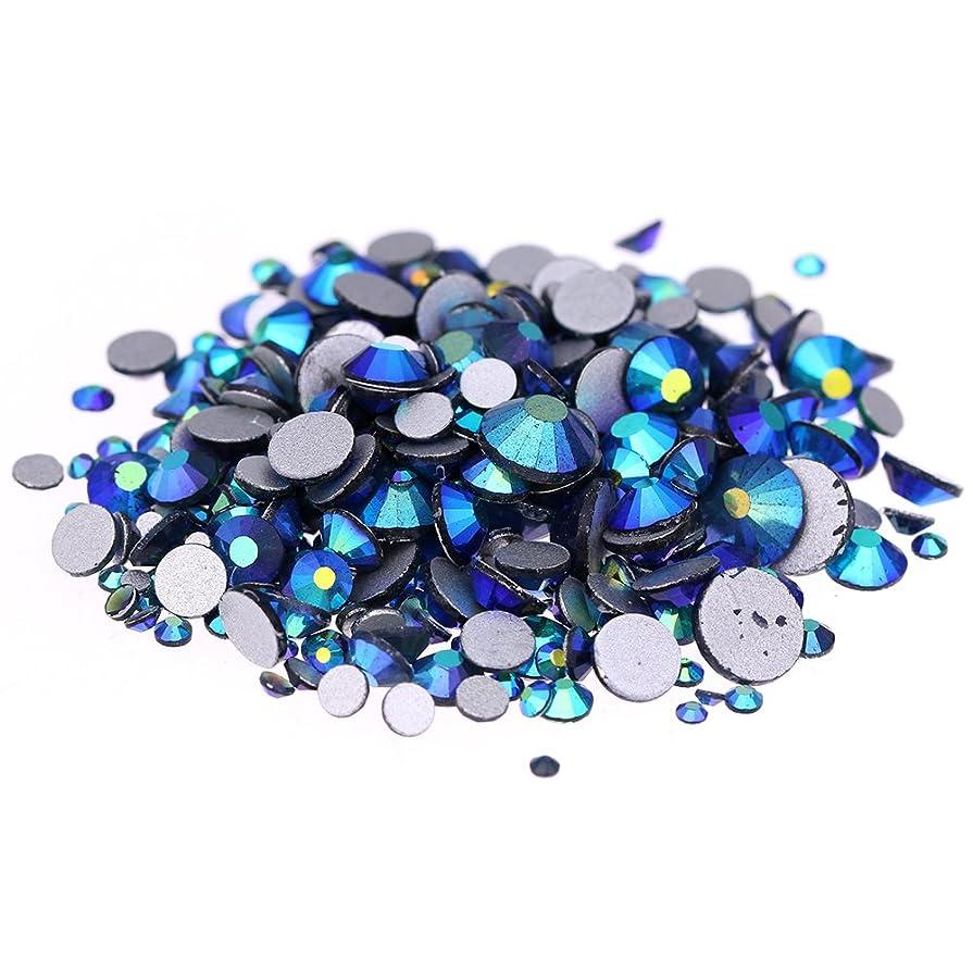 相対サイズ慰めケーキNizi ジュエリー ブランド デニムブルーオーロラ ラインストーン は ガラスの材質 ネイル使用 型番ss3-ss30 (混合サイズ 1000pcs)