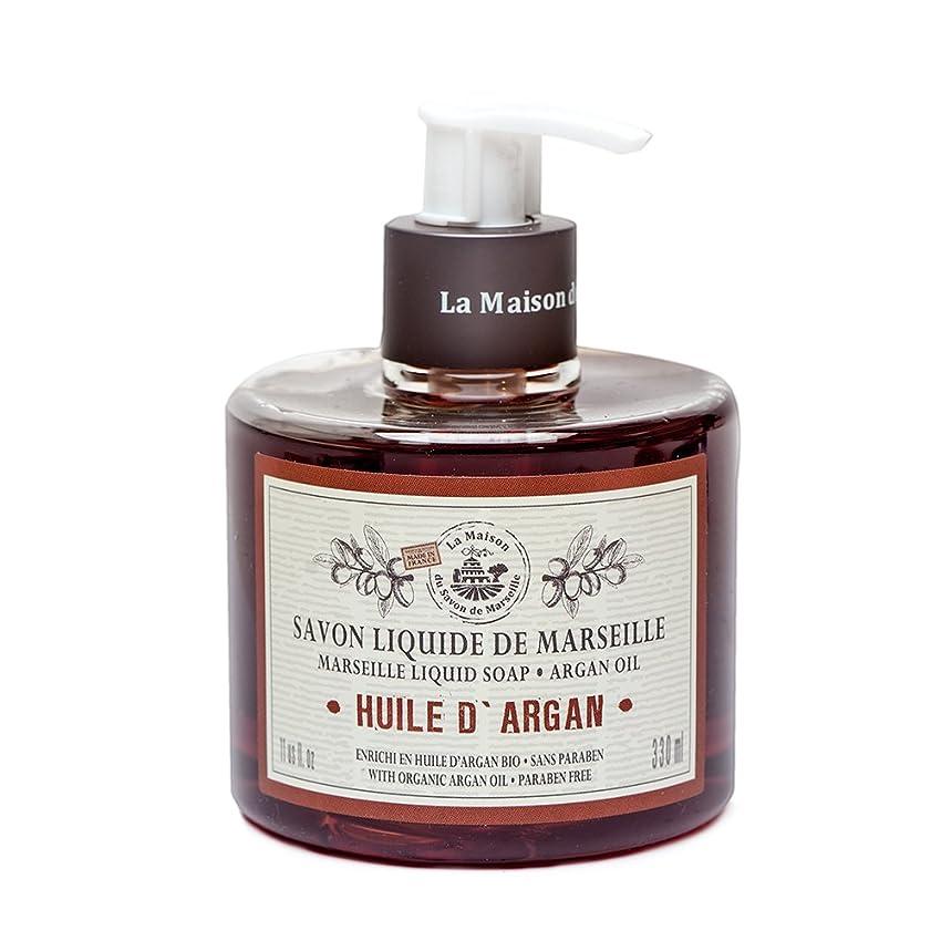登録するエッセンス厚いSavon de Marseille Liquid Soap,Organic Argan oil 330ml