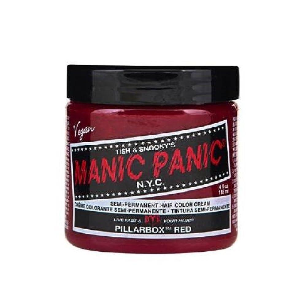ディスパッチ禁止バックMANIC PANIC マニックパニック 118ml Pillarbox Red ピラーボックス レッド MC11020