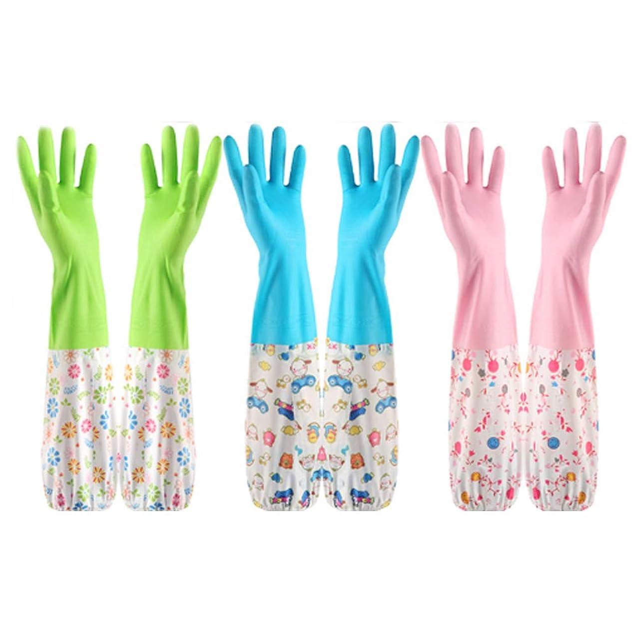 封筒技術者前者中型台所のための3組の再使用可能な防水世帯の乳液の手袋