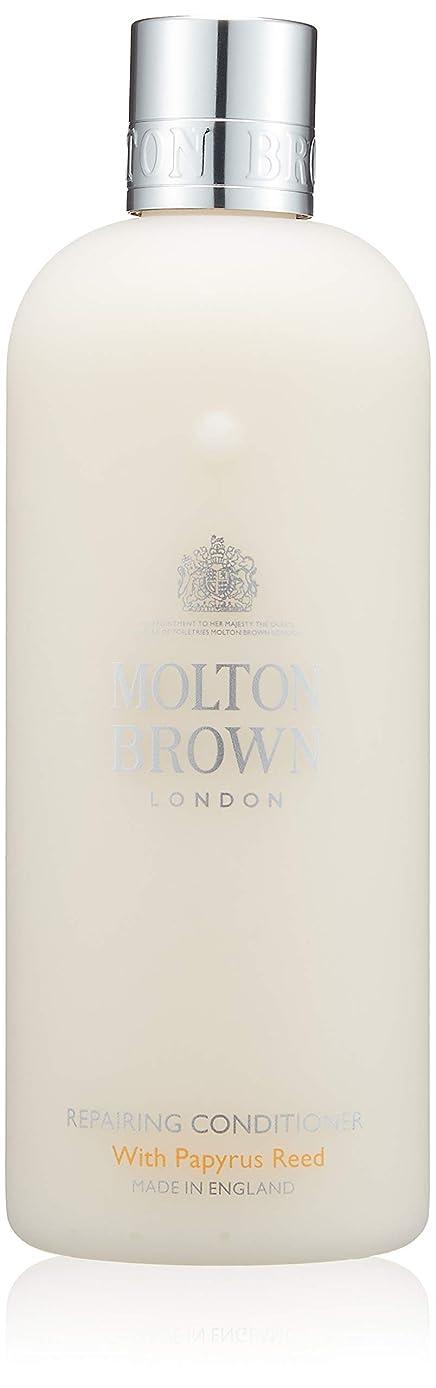 非難ヒョウあごMOLTON BROWN(モルトンブラウン) パピルスリード コレクションPR コンディショナー