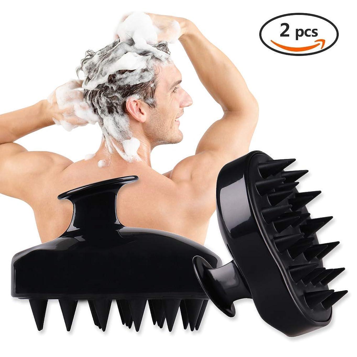 同種の調整可能重力シリコン シャンプーブラシ 頭皮マッサージ 美髪 洗髪櫛 頭皮洗浄 血行促進 疲れ解消 使い安い 便利 2個セット (黒x2)