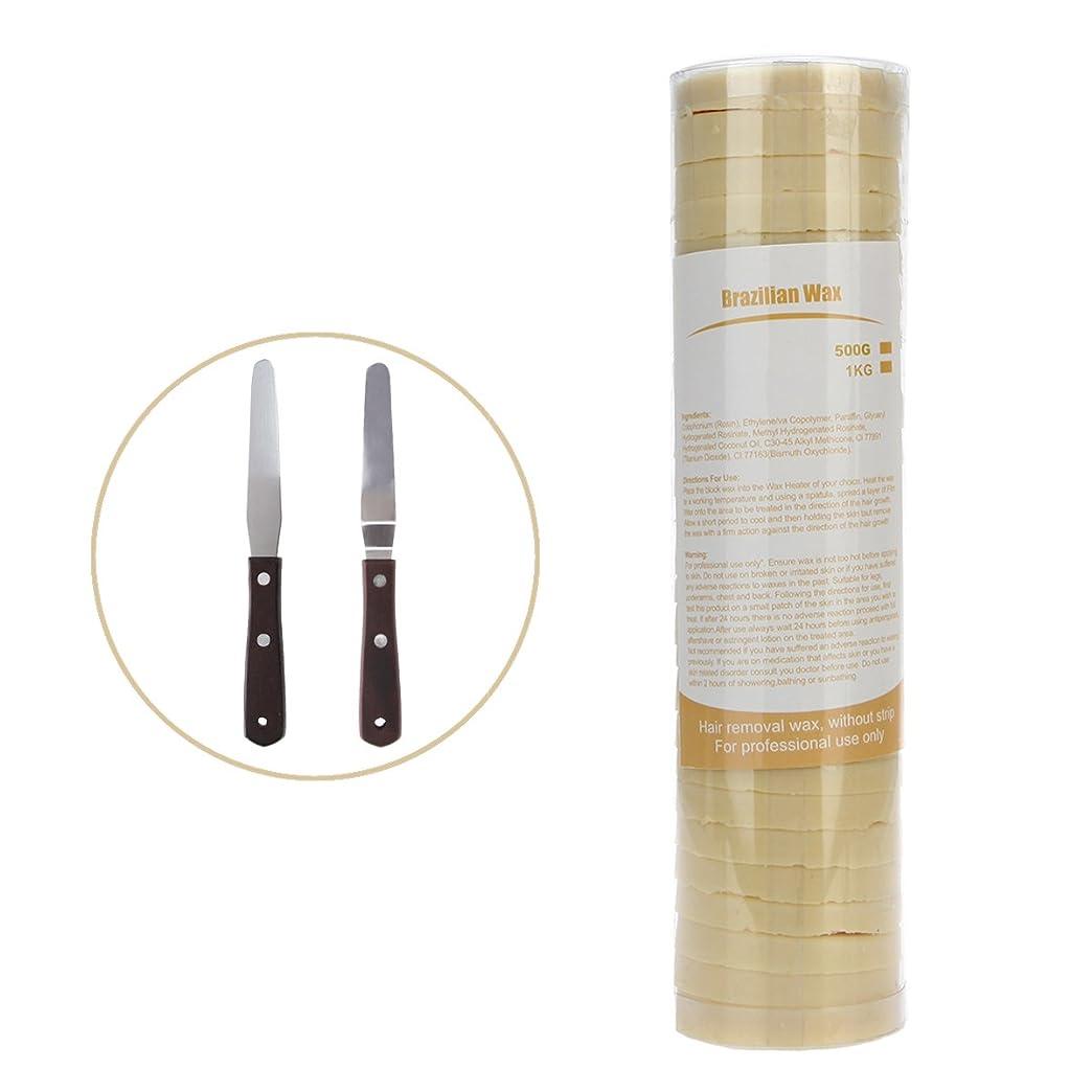 簡単に艦隊適用済み(アーニェメイ)Bonjanvy ハードワックス 脱毛 ビーズ 500g 1缶 ブラジリアンワックス 鼻毛 スティック 2本 セット-クリーム