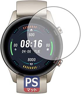 PDA工房 Xiaomi Mi Watch PerfectShield 保護 フィルム 反射低減 防指紋 日本製