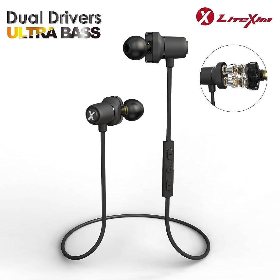 LiteXim Bluetooth Headphones, Dual Drivers Bluetooth 4.2 Magnetic Earbuds Workout Sweatproof Headphones HD Stereo in Ear Earphones (IPX5 Waterproof, Built in Mic, 7Hours Playtime)