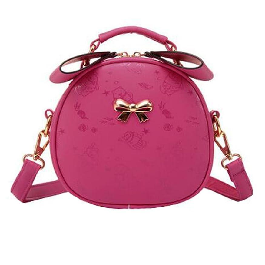 町ずっと勝つ女の子エレガントなシングルショルダーストラップバッグファッション財布かわいい弓ラウンドプリントショルダーバッグ