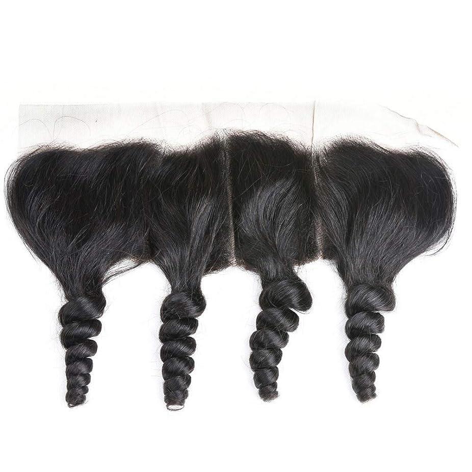 研究所感染するに対応するWASAIO ブラジルの人間の髪の毛のレースの正面閉鎖ルーズウェーブ13 x 4インチレース閉鎖自然色 (色 : 黒, サイズ : 10 inch)